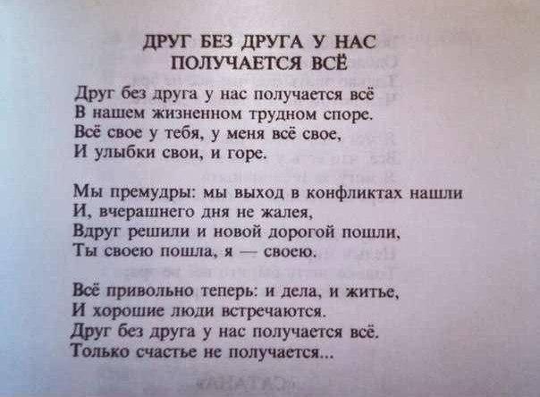Евтушенко никто как русский сам себя не губит