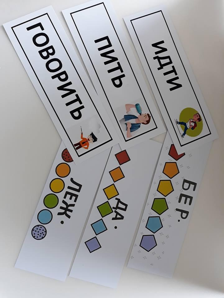 лицевая и обратная сторона карточек