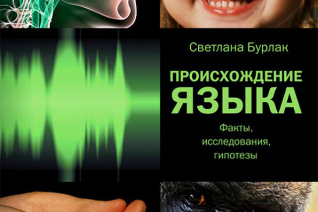 http://www.mn.ru/blogs/blog_books/73304