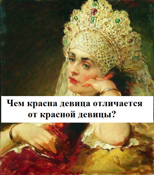 Константин Маковский Девушка в жемчужном ожерелье