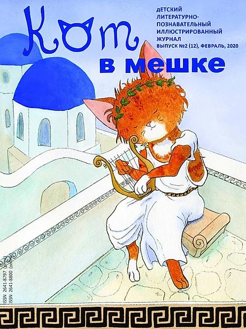 https://www.kotvmeshke.org/