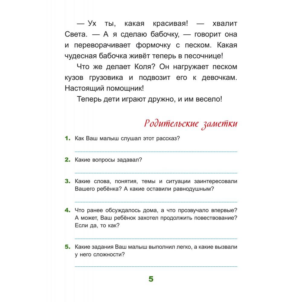 http://bilingva.ru/978-5-906875-47-1