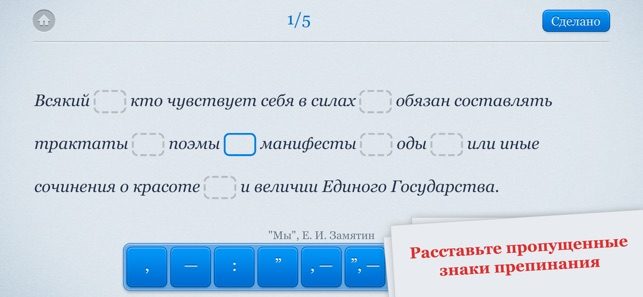 https://lifehacker.ru/izuchenie-russkogo-yazyka/