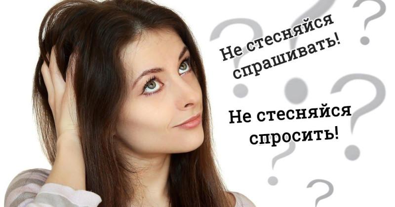 https://365news.biz/women/semya-i-otnosheniya/124593-10-voprosov-kotorye-luchshe-ne-zadavat-muzhchine.html
