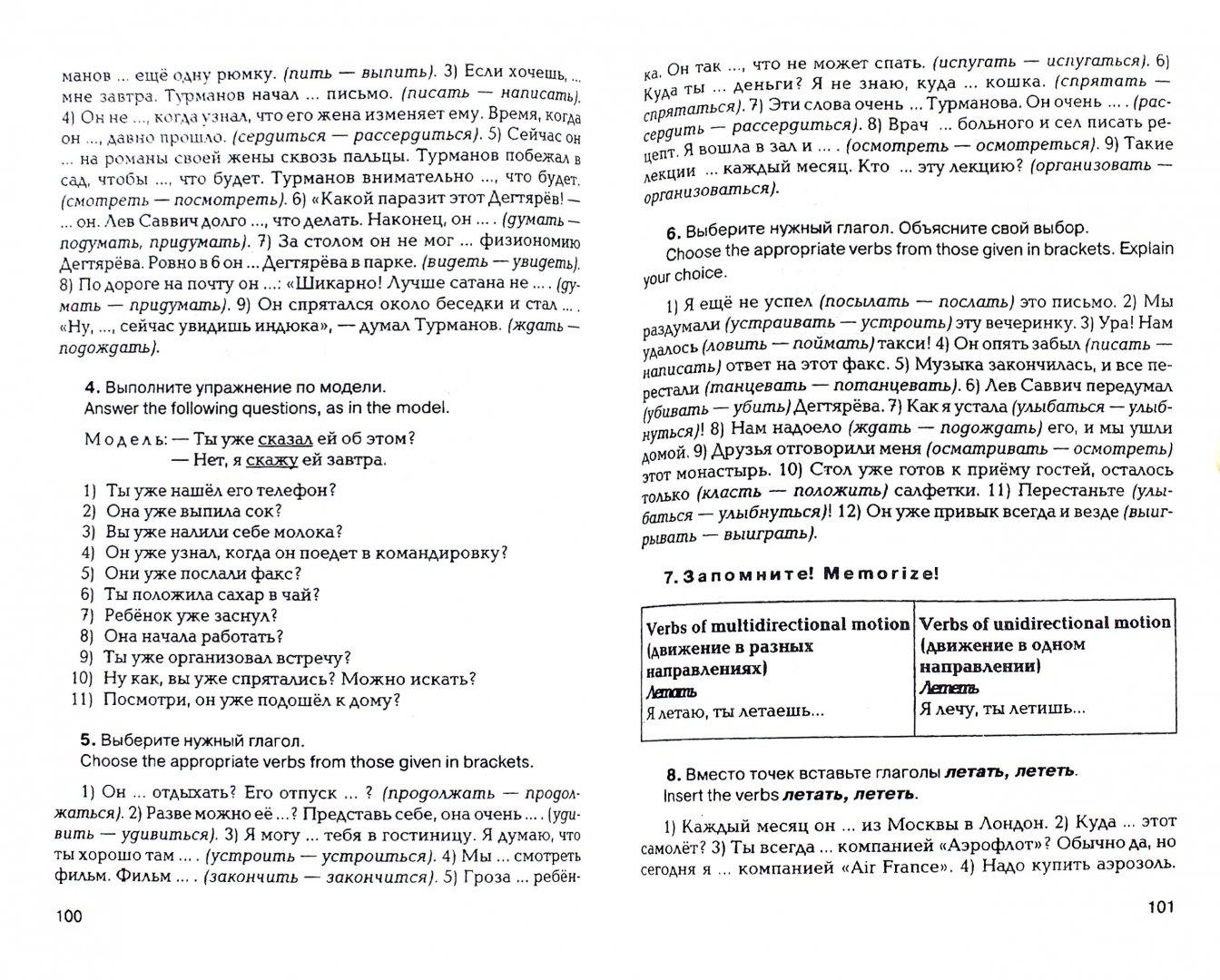 https://www.labirint.ru/books/533314/