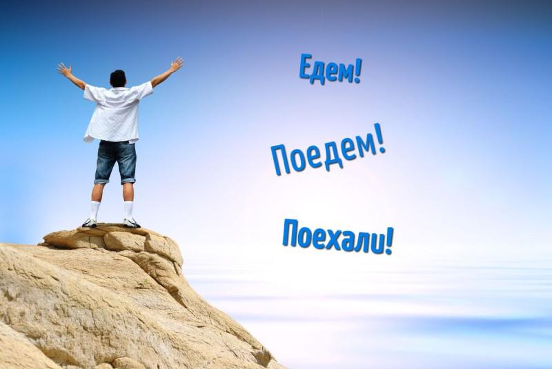 https://euroroaming.ru/obuchenie-zagranitsej-i-yazykovye-kursy/kak-menyaet-lyudej-izuchenie-inostrannogo-yazyka/