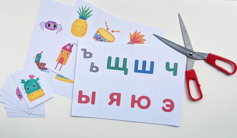 https://www.linguamedia.co.uk/product/plakat-kartochki-russkij-alfavit/?fbclid=IwAR0j8dtCvUOAryLw80IgPSSx17mQfgPMfX5B--WZRHIVZo4Uk9fa7XBC6ps#iLightbox[product-gallery]/1