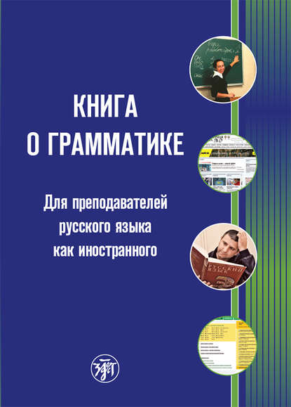 http://www.zlat.spb.ru/catalog5_10_602.html