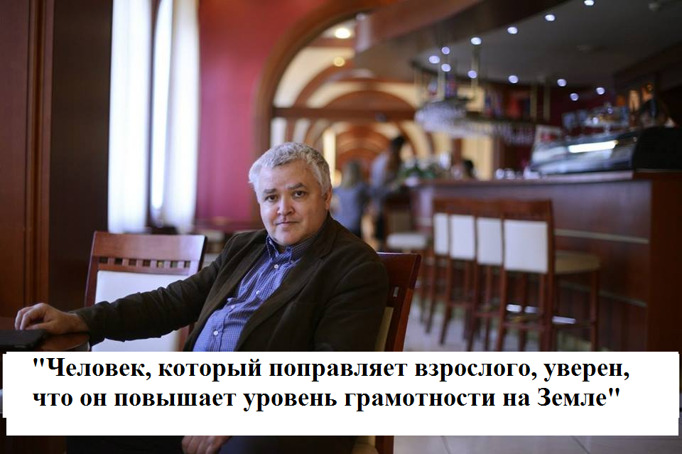 https://mel.fm/russky_yazyk/5839174-kronhaus?fbclid=IwAR32jg_ItCzSeAZ_xW0ynJXH6r836nX6EXQXS0yY9YBGHUWQt-QwJzeRIQM