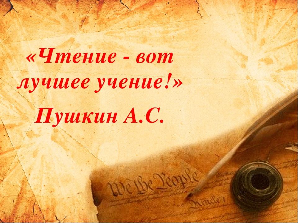 https://ds04.infourok.ru/uploads/ex/1247/000073ee-09a1ed68/img3.jpg