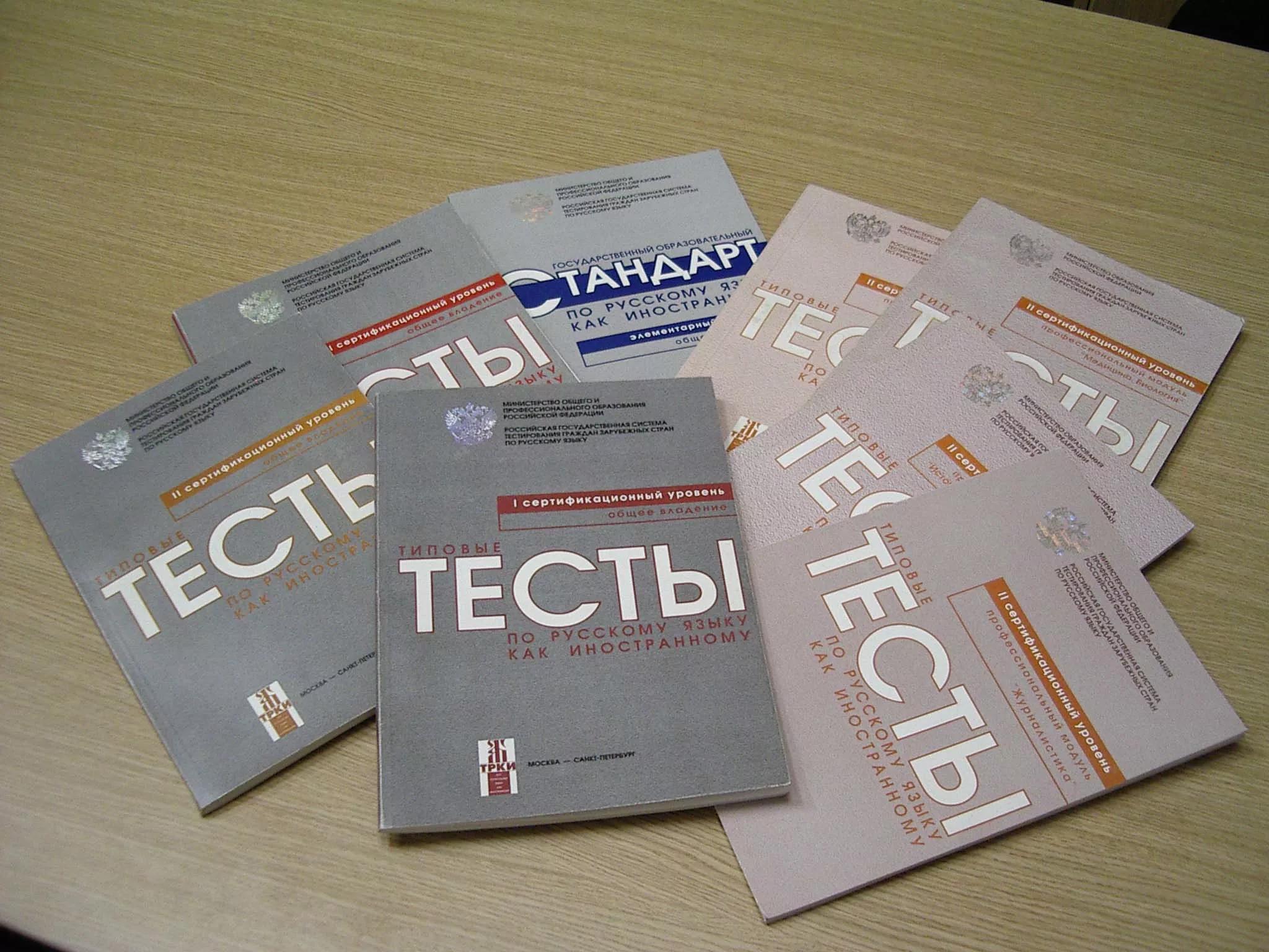 https://www.slav.uni-sofia.bg/images/stories/testove.jpg