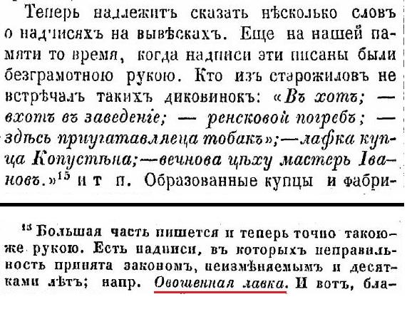 https://dlib.rsl.ru/viewer/01003192392#?page=473