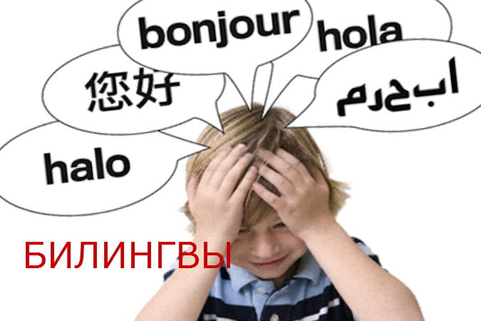 русский для иностранцев диалог знакомство