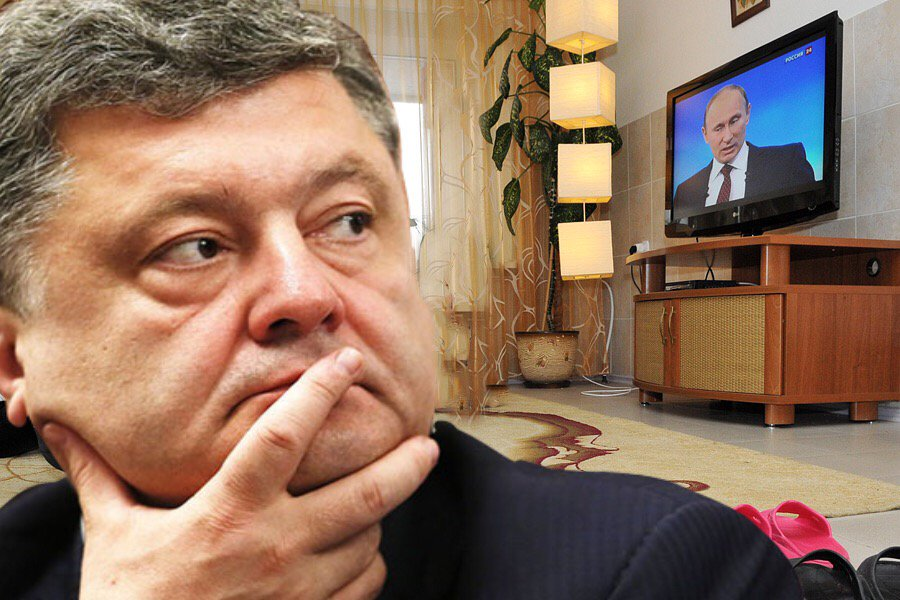 Почему Украина нас предала?