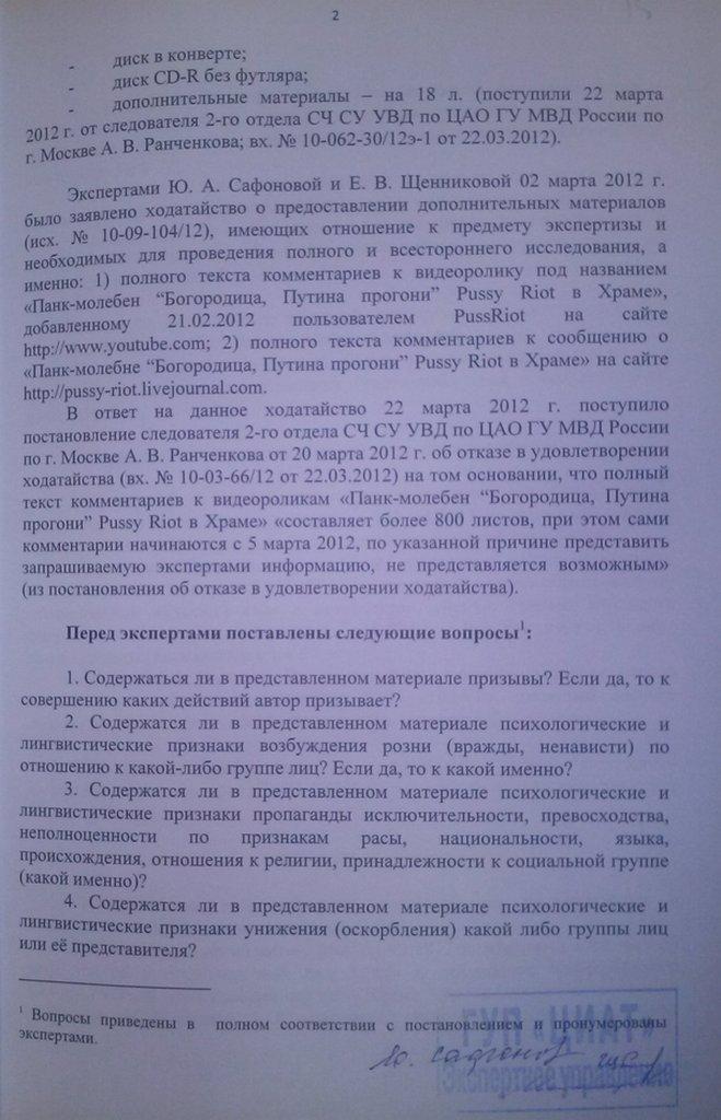 1-циат-9