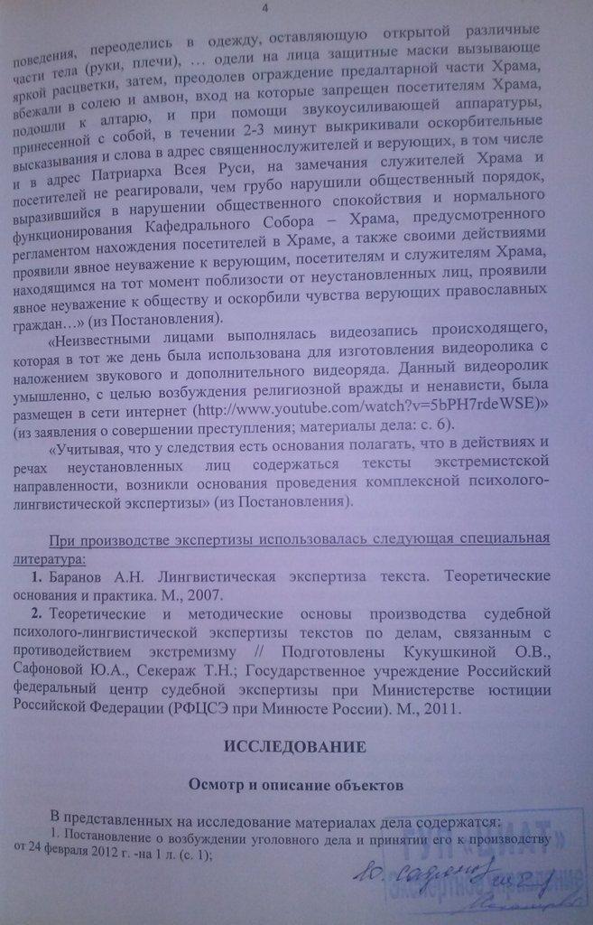 1-циат-11