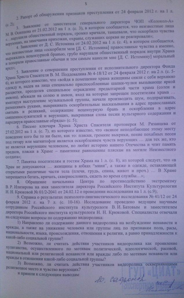 1-циат-12