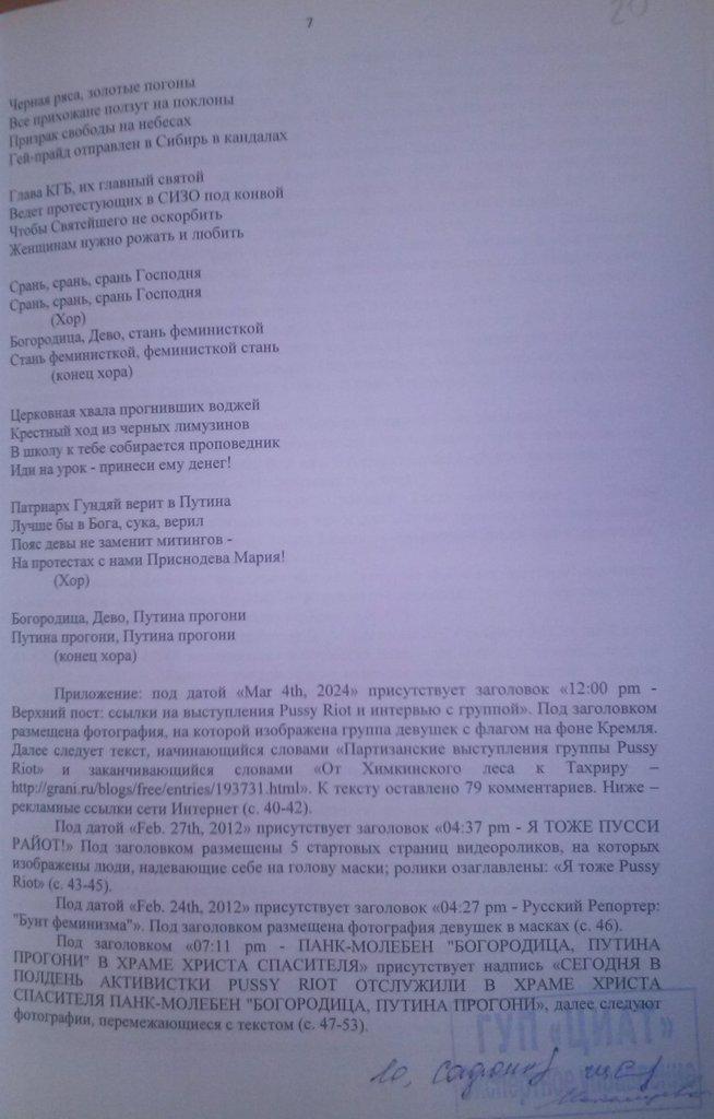 1-циат-14