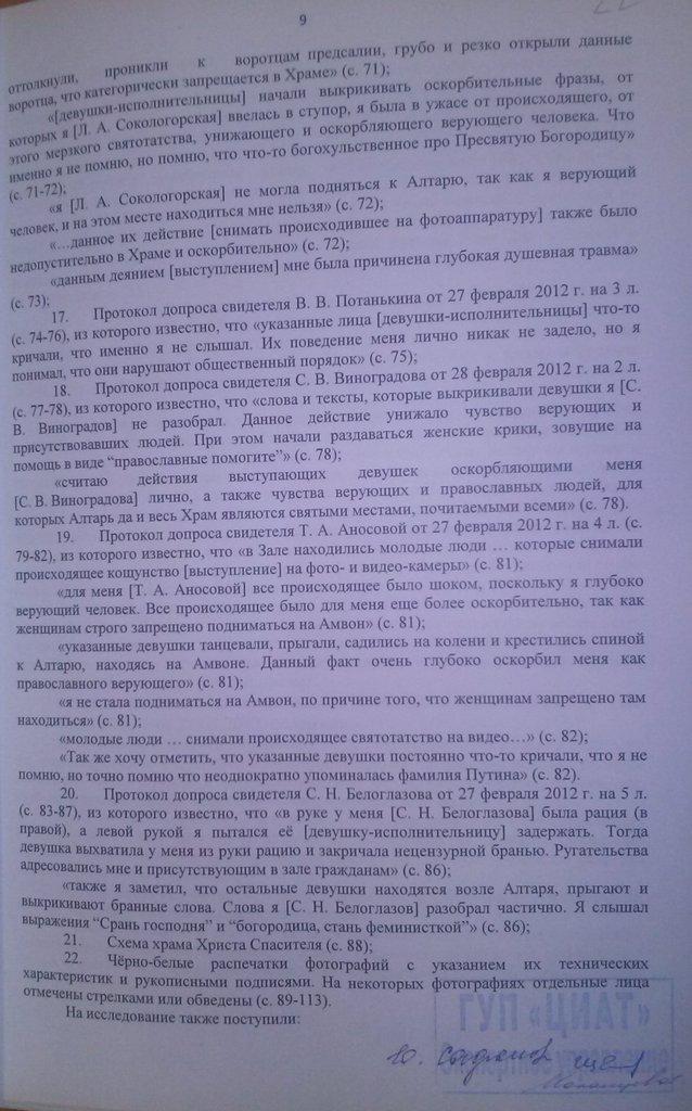 1-циат-15