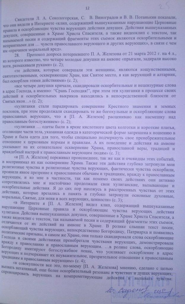 1-циат-18