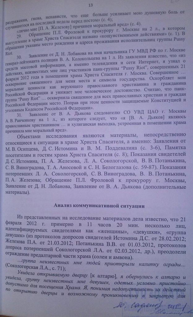 1-циат-19