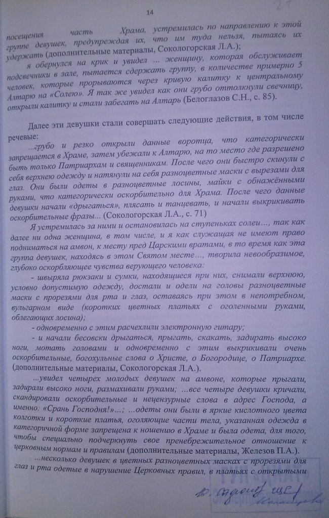 1-циат-20