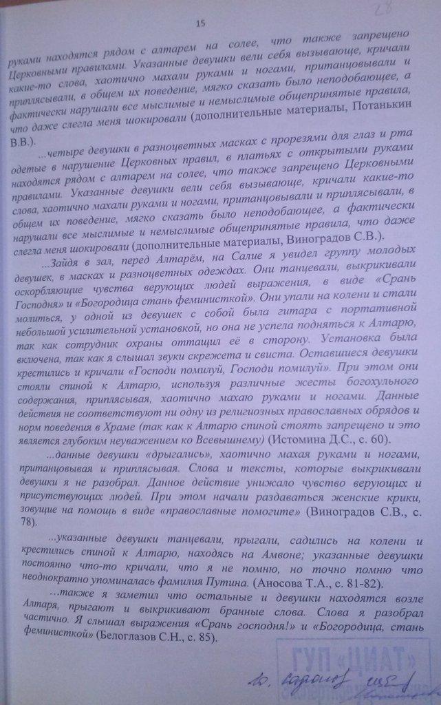 1-циат-21