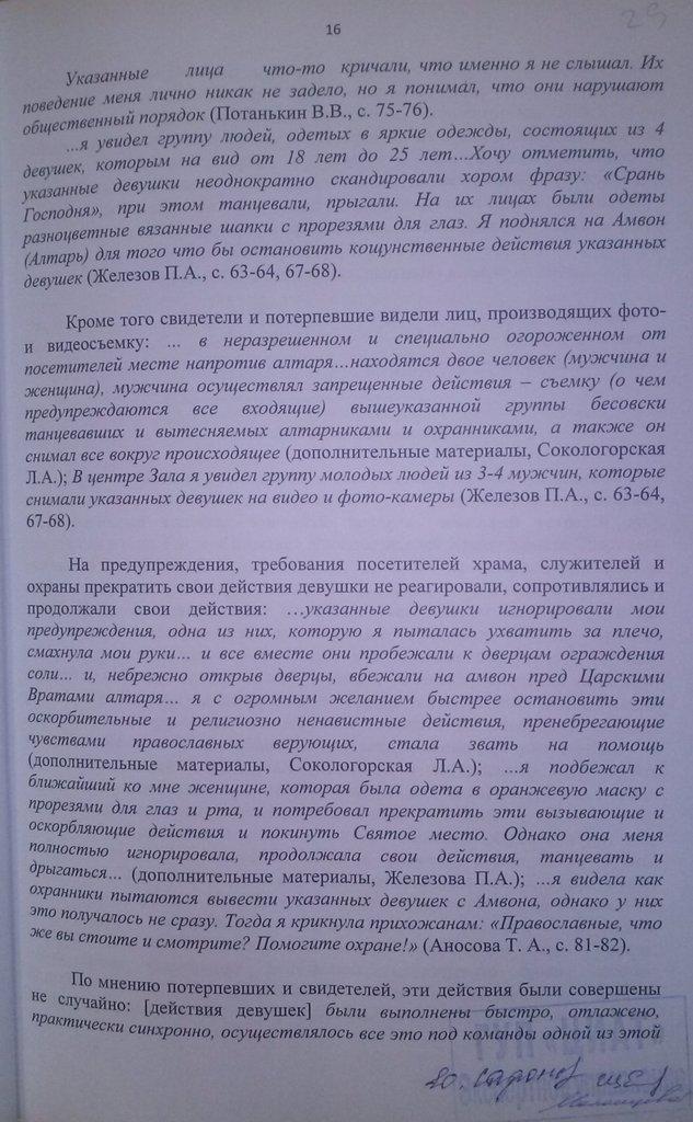 1-циат-22