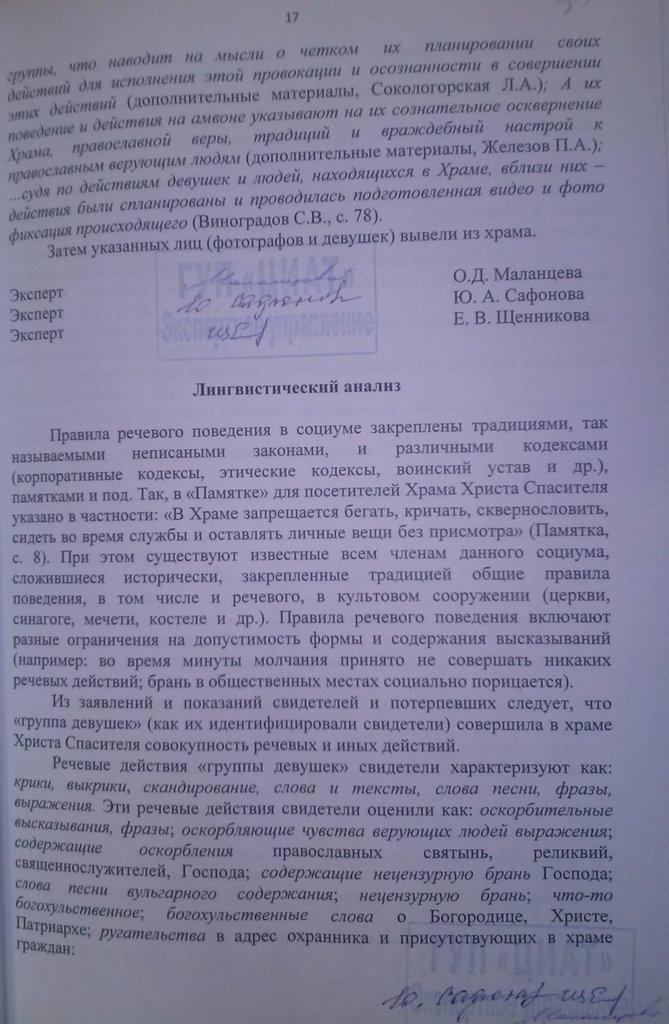 1-циат-23