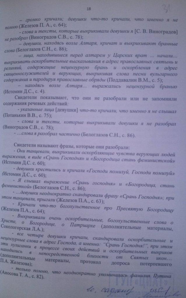 1-циат-24