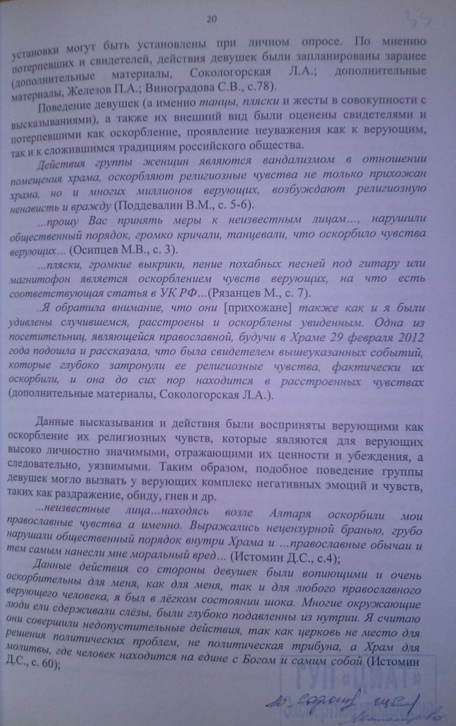1-циат-26