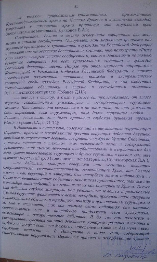 1-циат-27