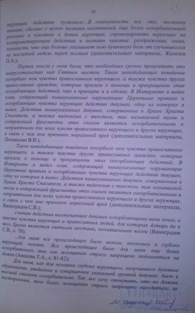 1-циат-28