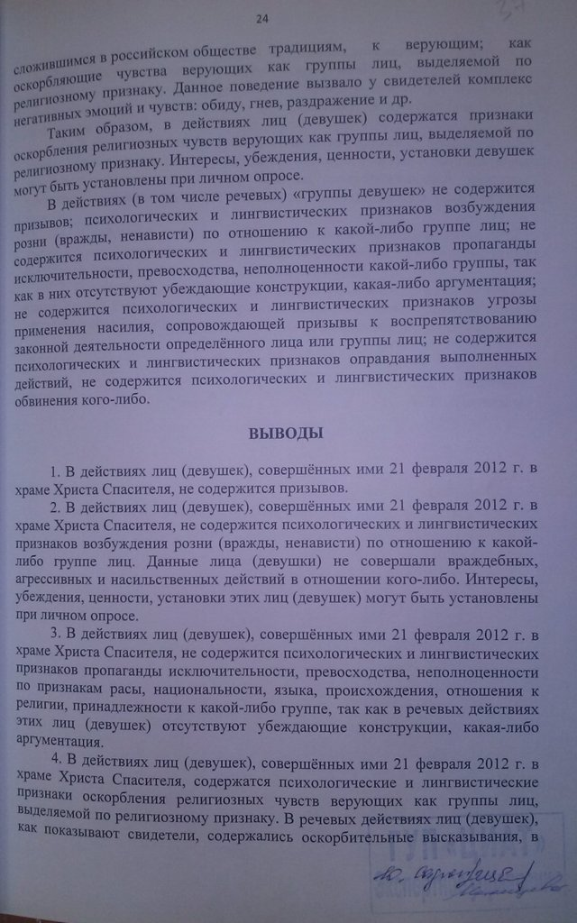 1-циат-30