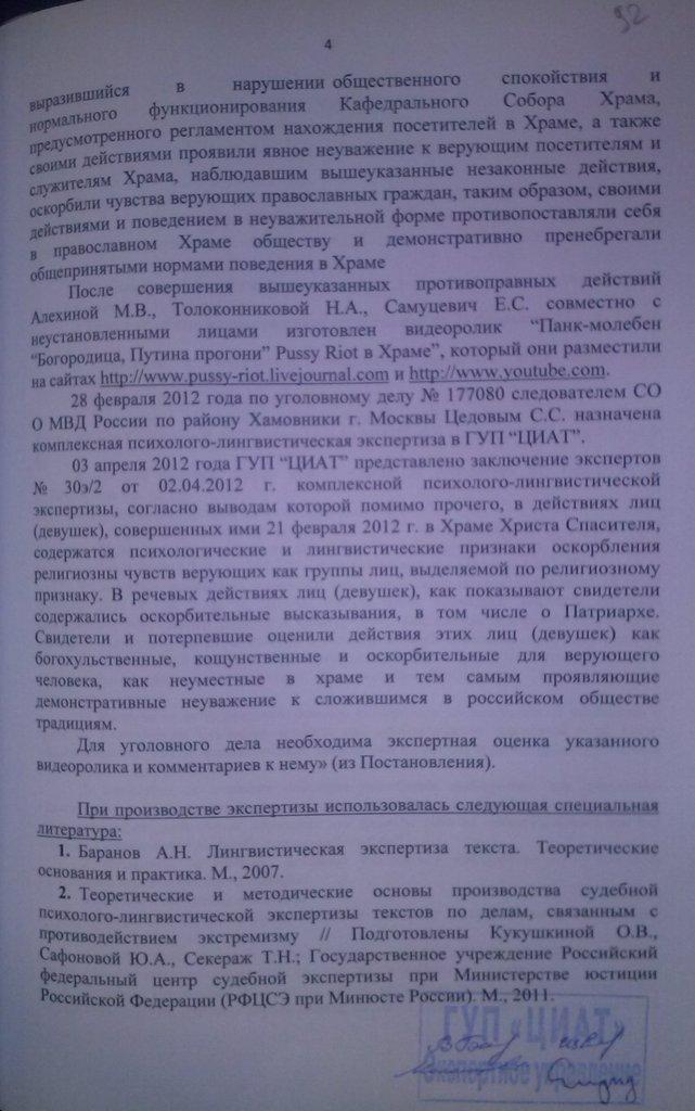 2-циат-9
