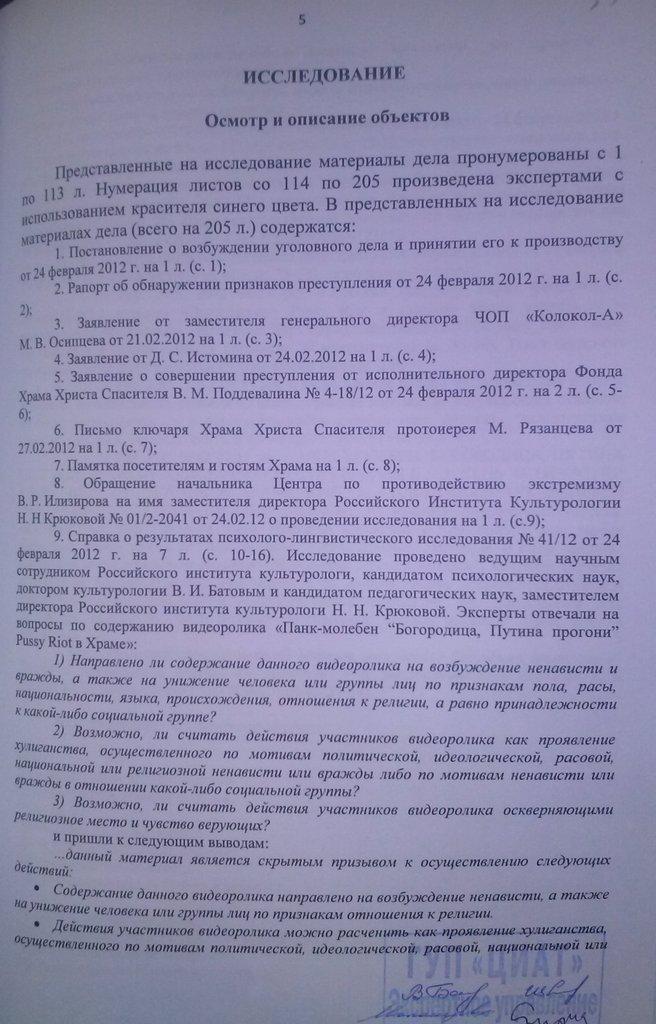 2-циат-10