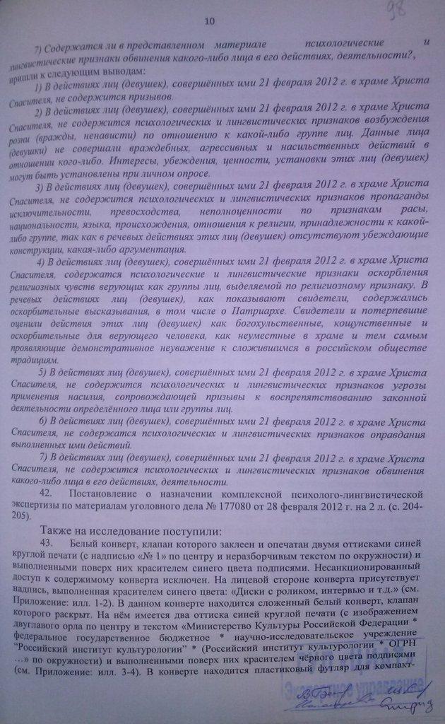 2-циат-15