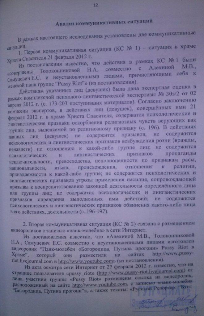 2-циат-17