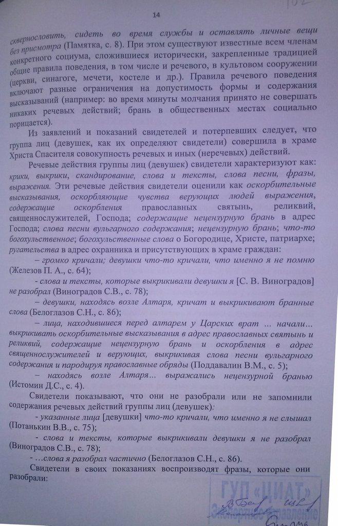 2-циат-19