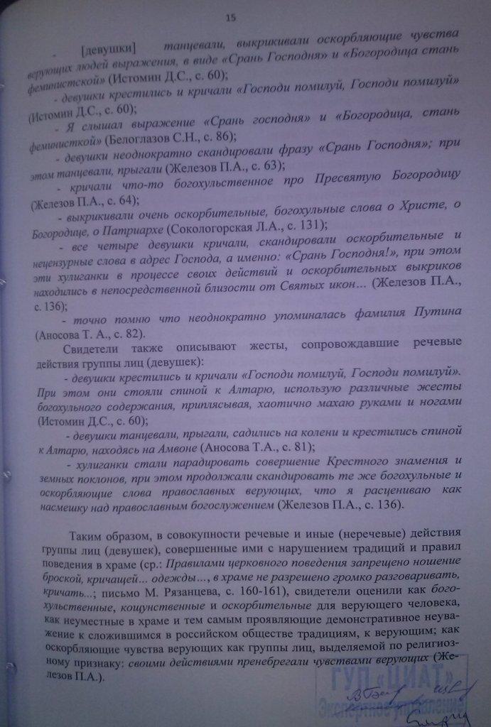2-циат-20