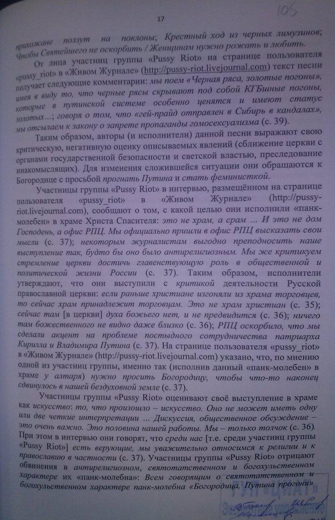 2-циат-22