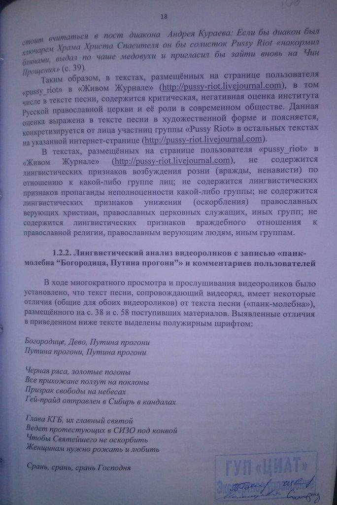 2-циат-23