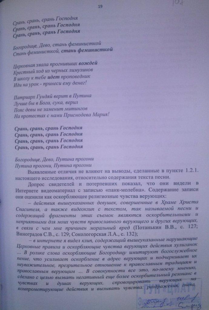 2-циат-24
