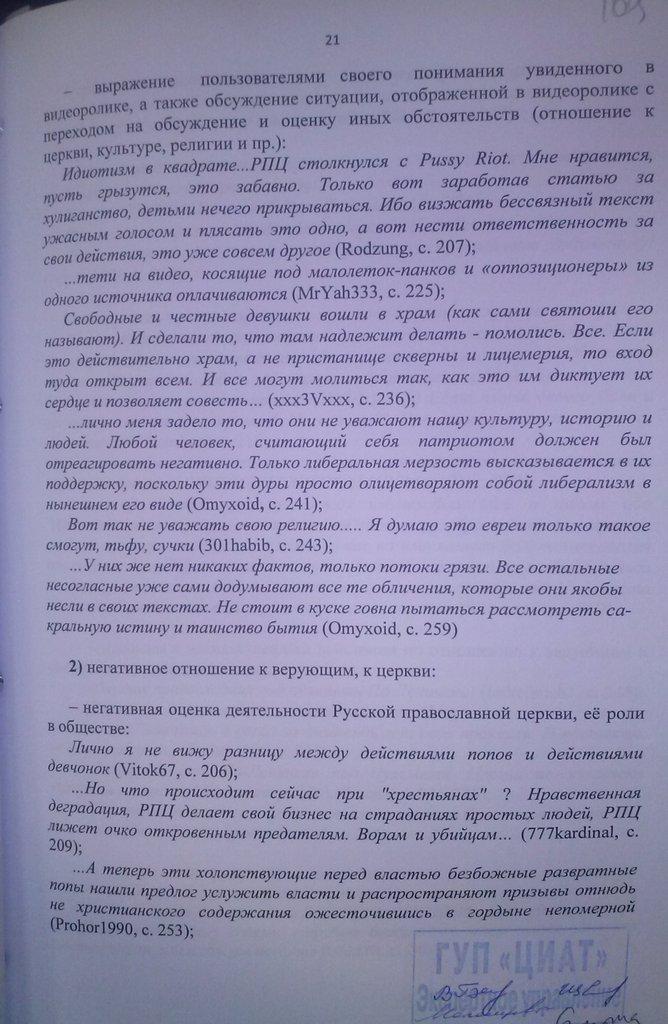 2-циат-26