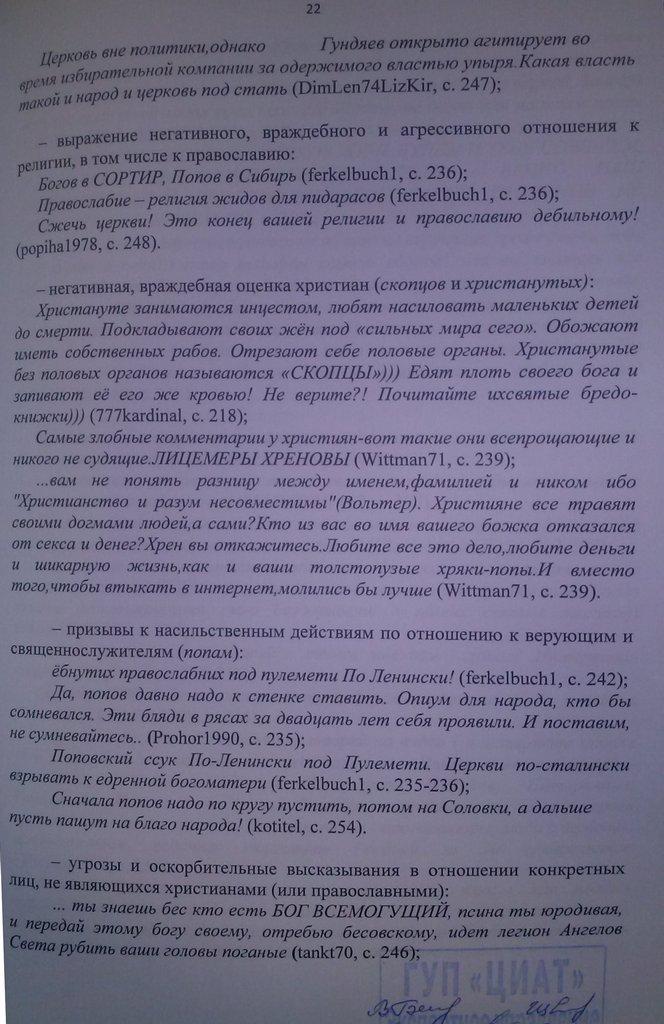 2-циат-27