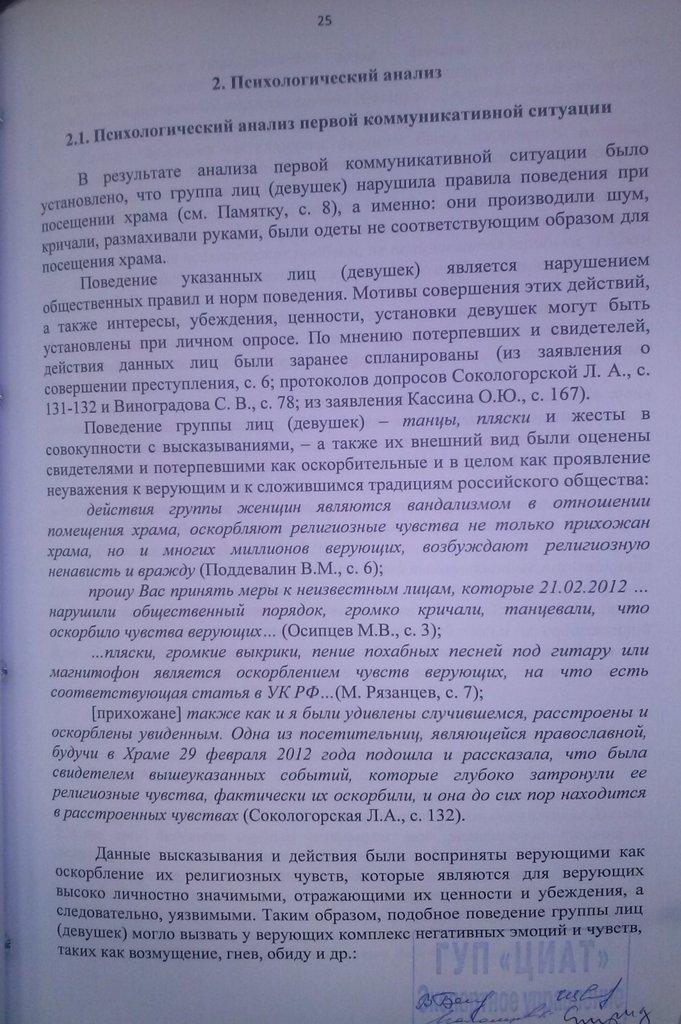 2-циат-30