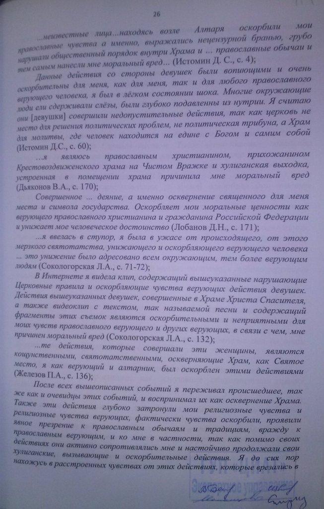 2-циат-31