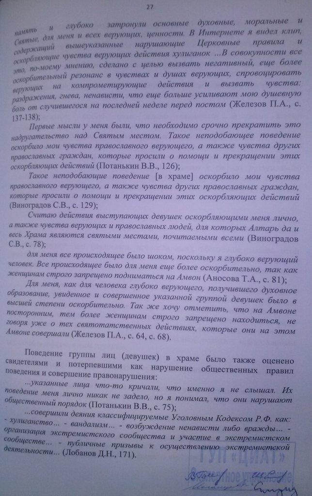 2-циат-32