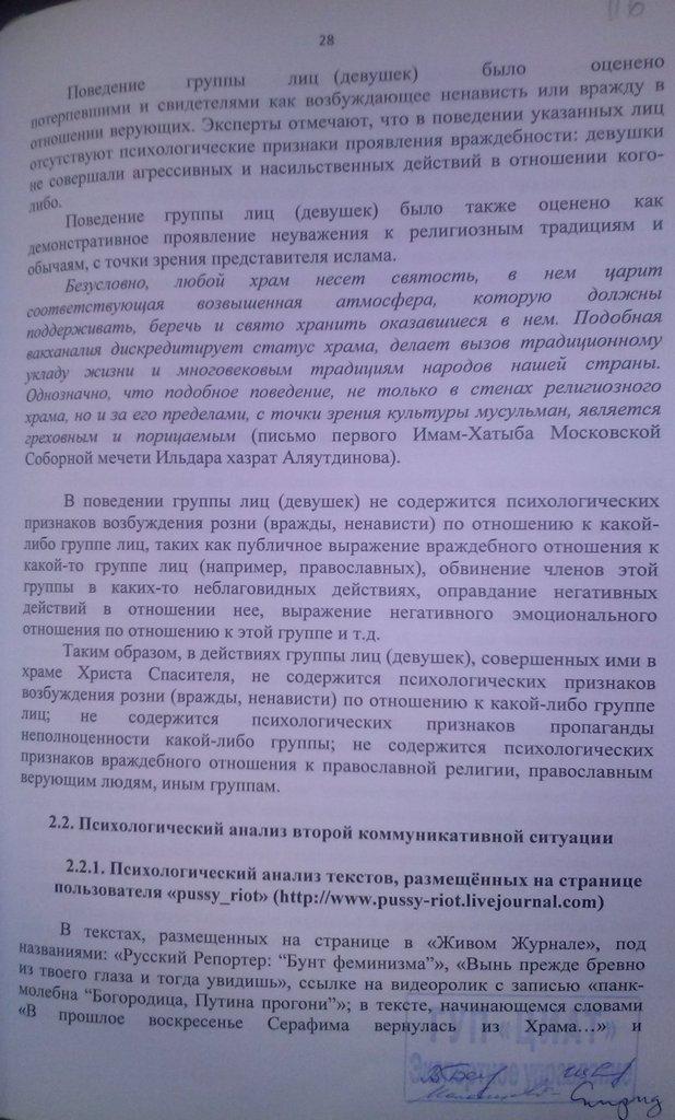 2-циат-33