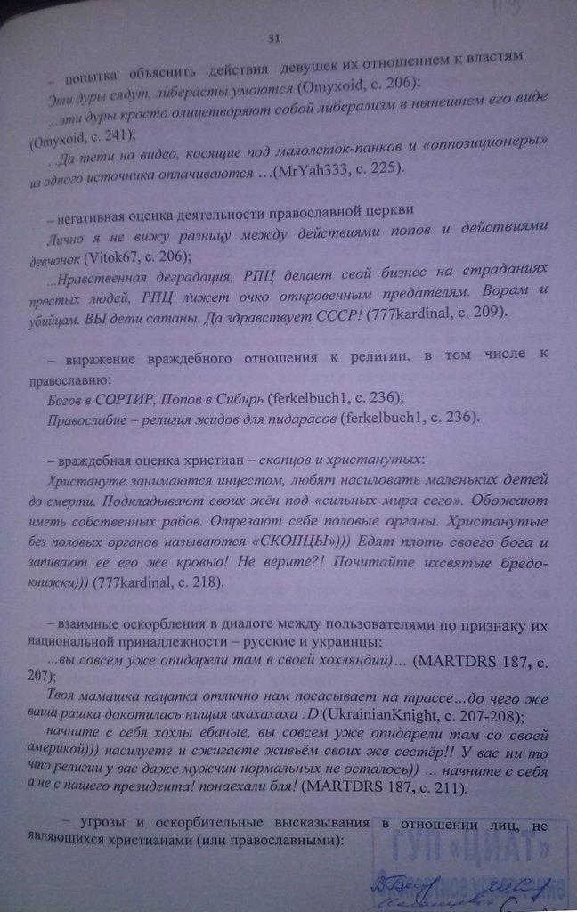 2-циат-36